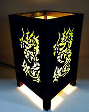 Thai Vintage Handmade Asian Oriental China Green Dragon Bedside Table Light
