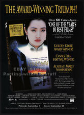 FAREWELL MY CONCUBINE__Original 1994 Trade AD movie promo__LI GONG_LESLIE CHEUNG