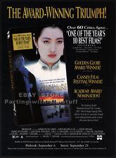FAREWELL MY CONCUBINE__Original 1994 Trade AD movie promo__LI GONG_LESLIE CHEUNG