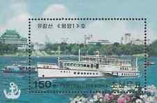 Timbre Bateaux Corée BF435 ** année 2003 lot 17564
