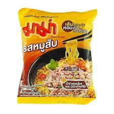 MAMA Thai Instant Noodles Minced Pork Flavour 55g