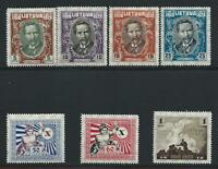 1928 Lithuania - N° 277/283 7 Values Mlh