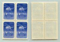 Russia USSR 1960 SC C98 Z 2319 MNH block of 4 . e5546