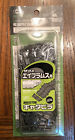 Tokyo Marui Rc Battle Tank Articulated Caterpillar Track Set For M1A2 Abrams