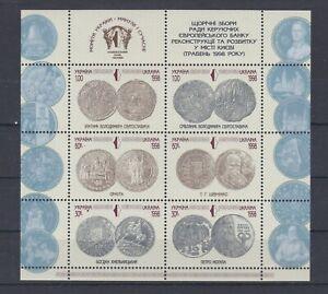 7111 Ukraine 248-53 postfrisch  (585)