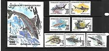 MADAGASCAR Sc 1280-7 NH ISSUE of 1993 MARINE Sharks SET+S/S
