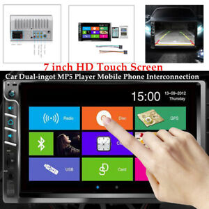 7 inch HD Touch Car DIS, MP3, WMA MP5 Player DSP Mobile Phone Interconnection