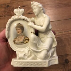 Unmarked 1911 Her Majesty Queen Mary Posy Planter Figurine