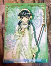 NAMCO TALES OF THE ABYSS TRADING CARD ION CARD 09 JAPAN ANIME GAME