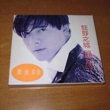 AARON KWOK 郭富城 狂野之城 ( 1994 CD ALBUM 12 TRACKS ) * ( ORANGE DISC ) *