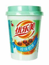 More details for instant tapioca milk tea drink - orignial bubble tea 70g
