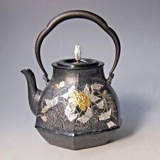 Japanese Kinjudo replica gold silver inlaid cast iron Tetsubin teapot 1300ml