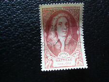 FRANCE - timbre yvert et tellier n° 855 obl (A20) stamp french