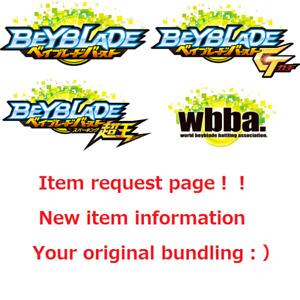 Beyblade Burst DB B191 Dangerous Belial wbba CoroCoro Buyer SP Request Page 0915
