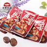 Chinese Food Snacks Beijing Specialty Chestnut 休闲小吃 北京特产 红螺食品 即食栗子甘栗仁 熟制板栗仁400g
