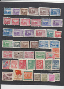 CHINA, very interesting collection, unused old stamps