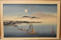 Antique Japanese Woodblock Print by Hiroshige IV - Birds Over a Full Moon