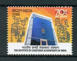 India 2018 MNH Institute of Chartered Accountants 1v Set Architecture Stamps