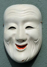 Mask Japan Noh theater