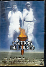 "VANGELIS ""CARROS DE FUEGO"" ULTRA RARE SPANISH DVD EDITION / NEW & SEALED"