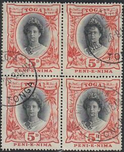 TONGA 5d Queen Salote SG60 fine used block of 4 - scarce....................H247