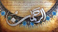 Islamic Arabic Quran Koran 100 % HANDMADE Calligraphy artwork Painting On canvas