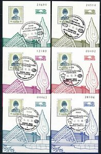 THAILAND 9 sheets on 2 scans, Sheets 53 a, b, c, d, e, f, h, i, k, used