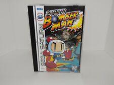 Saturn Bomberman Sega Saturn - Replacement manual, insert and case