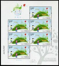 China PRC 2015-11 Umweltschutz Environment Kinder Windräder Kleinbogen ** MNH