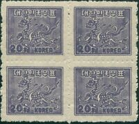 Korea South 1952 SG181 20w violet Astrological Tiger block MNH