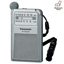 New Panasonic FM / AM 2-band receiver RF-NA35R-s F/s from Japan