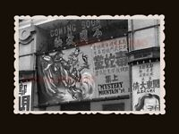 Theater Cinema Movie Central Mystery Mountain old Hong Kong Photo 香港旧照片 #2983