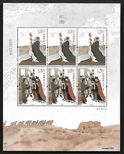 China 2017-24 Histry People Zhang Qian Stamp Mini S/S 张骞