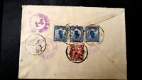 "V.RARE CHINA 1931 ""DOUBLE REGISTERED RATE"" REGISTERED COVER SEND FROM SHANGHAI"