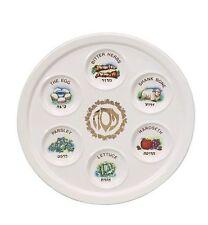 Тарелка для седера