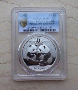 PCGS MS69 China 2009 1oz Regular Silver Panda Coin