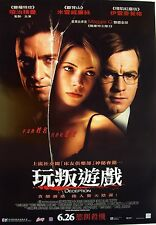 DECEPTION ASIAN MOVIE POSTER - Ewan McGregor, Hugh Jackman, Michelle Williams