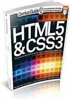 HTML5 and CSS3 by Genius Guide