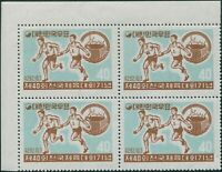 Korea South 1959 SG343 40h Runners block MNH