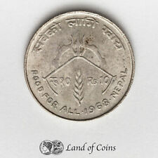 NEPAL: 1 x 10 Nepal Rupee 1968 Silver 0.600 Coin.