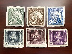 Czechoslovakia 1919 Scott #B124-129 Semi-Postal Legionnaires Mint NH