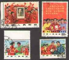 PRC. 920-23. C121. 1st Sports Meet of New Emerging of Asia. Used. 1966