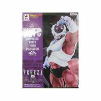 Dragonball Z Freeza 2nd  BANPRESTO WORLD FIGURE COLOSSEUM 2 vol.1 BWFC Normal