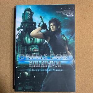 (Used) FINAL FANTASY VII 7 Crisis Core Guide Book PSP