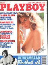 Playboy nl 09/1988  Maja India Allen