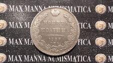RUSSIA 1/2 RUBLO 1839 SILVER ARGENTO