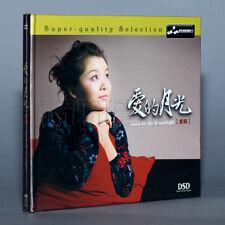 Tong Li 童麗 Love In The Moonlight 愛的月光 DSD CD 妙音唱片 Audiophile Female Vocal 發燒女聲