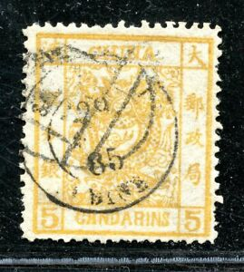 Large Dragon 5cds with France cancellation