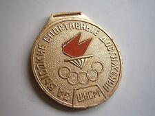 Саратовская ШВСМ Краснодар Россия SCHOOL RUSSIA KRASNODAR MEDAL OLYMPIC GAMES