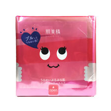 Kracie Hadabisei All in One Daily Moisturizing Facial Mask (Firm skin) 31 Sheets